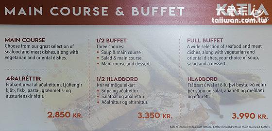 Katla Restaurant的自助餐消費方式