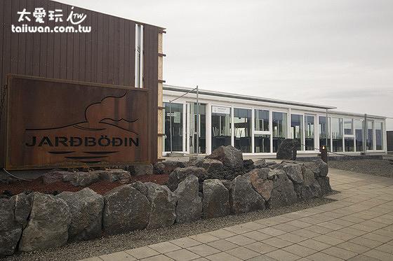 米湖溫泉Mývatn Nature Bath附設有餐廳