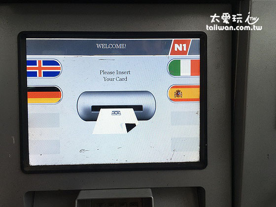 加油機上語言選擇