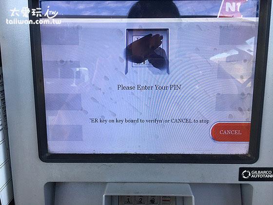 輸入信用卡PIN密碼(即預借現金密碼)
