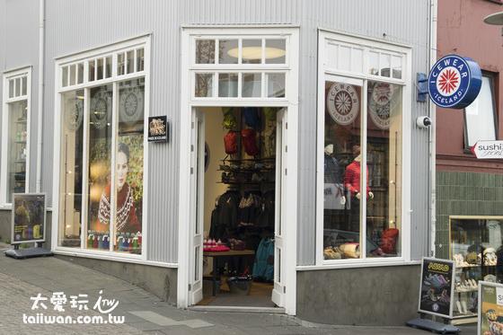 買衣服的話可以找冰島知名品牌Icewear