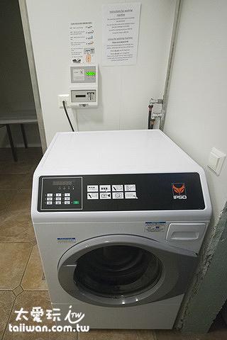 赫沃爾旅館洗衣機要付費
