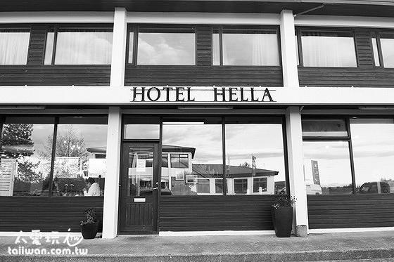 Hotel Hella赫拉酒店