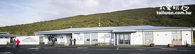 瓦特納冰川國家公園Vatnajökull National Park遊客中心