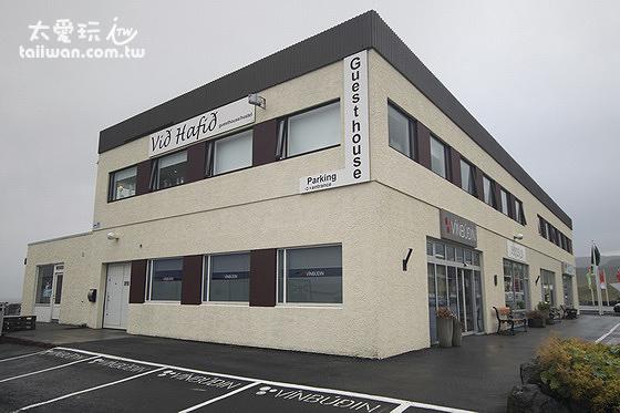 維德哈菲德旅館Við Hafið Guesthouse