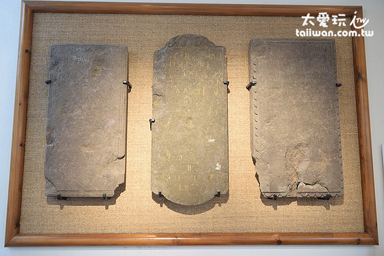 Snorrastofa文化中心歷史文物展示