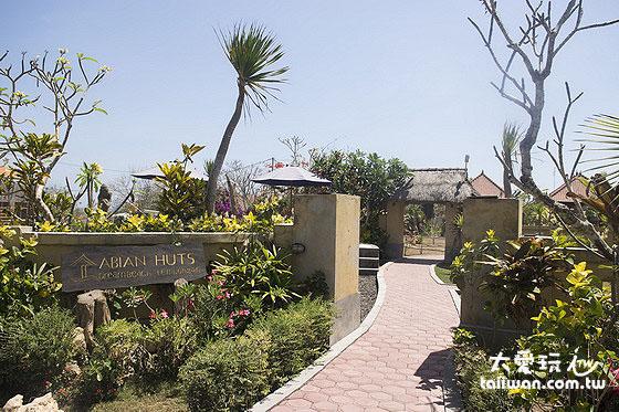 阿比安棚屋酒店Abian Huts