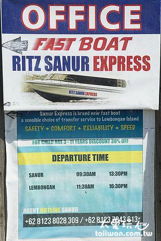 往来巴里岛与蓝梦岛的私人快艇