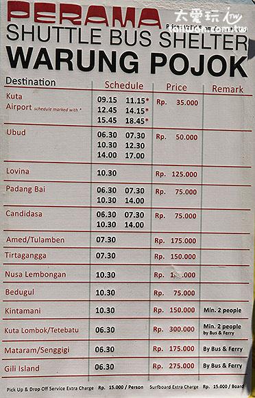 Perama公司位于Sanur的巴士售价及时刻表