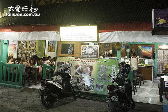 Warung Indonesia是我到目前為止最推薦的NASI CAMPUR餐廳