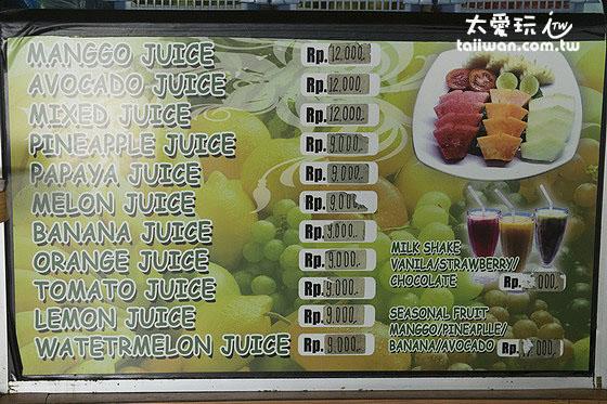 Warung Indonesia的果汁便宜又好喝