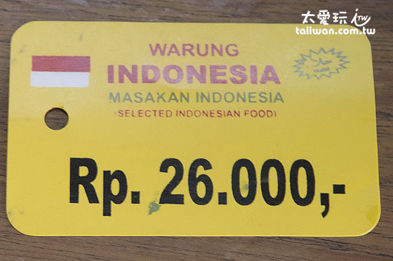 NASI CAMPUR旁邊夾個小卡代表整盤的價錢