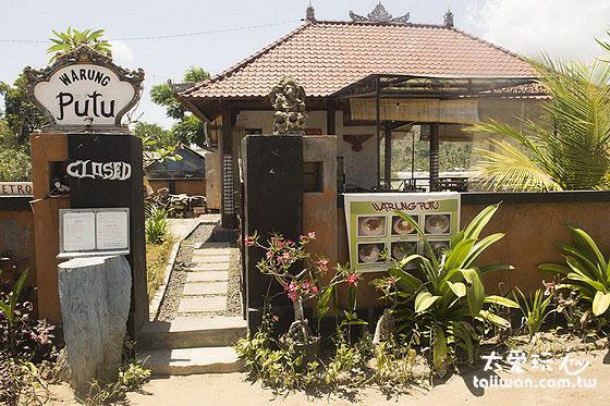 Warung Putu是知名旅遊網站上眾網友推薦第一名的餐廳
