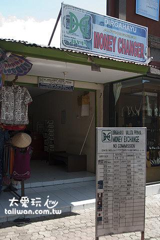 PT. Dirgahayu Valuta Prima的烏布換匯店