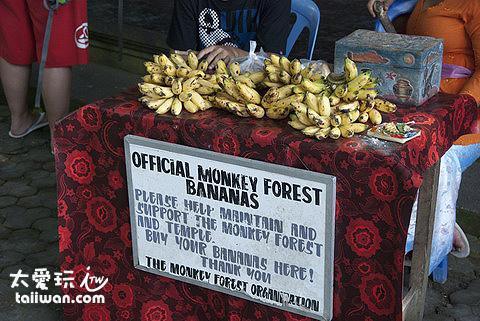 入口處有小販賣香蕉