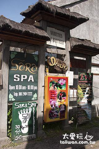 Lotus Restaurant旁邊巷口的招牌
