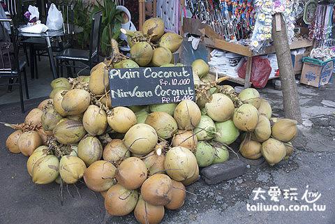 喝個椰子水也不錯