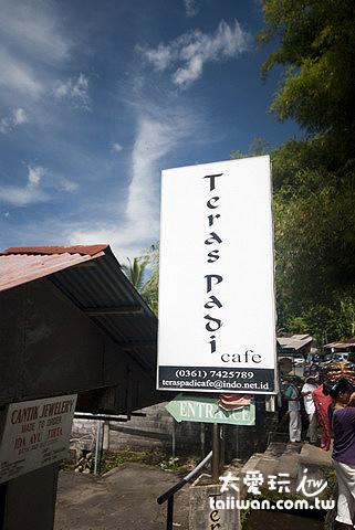 Teras Padi Café是附近最大的一家餐廳