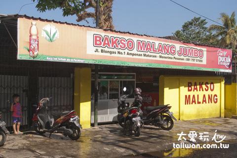 Bakso Malang Jumbo