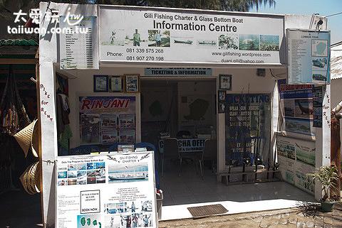 島上到處都有旅行社賣行程