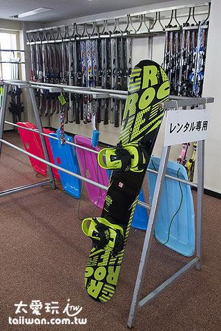 各種租用滑雪設備