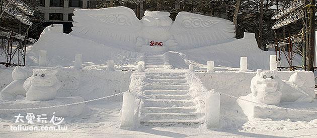 阿寒湖冬季活動會場