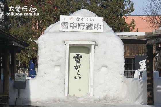 男山雪屋窖藏酒