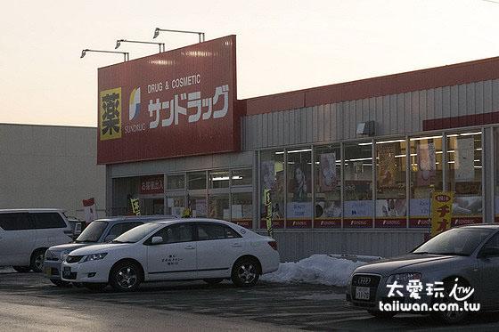 日本必访的药妆店