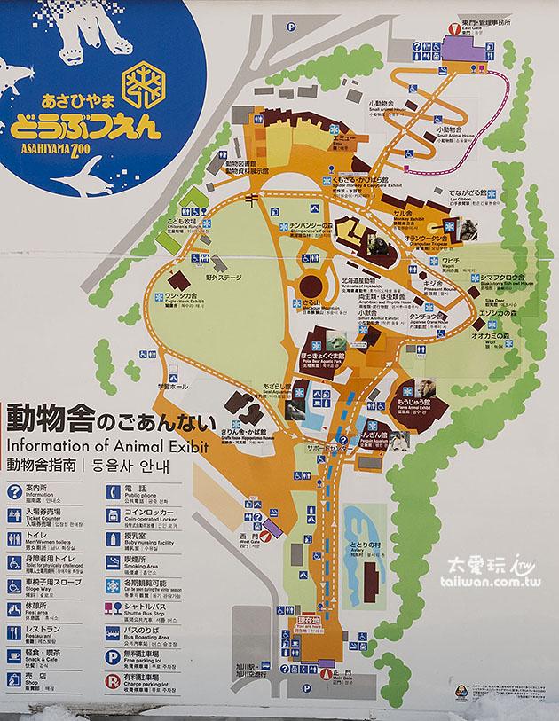 旭山动物园地图