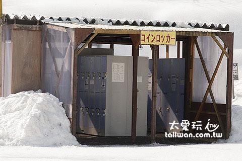 旭山动物园区内有寄物柜