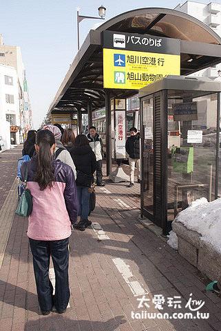 旭川JR车站前(绿桥通旁)的5号乘车处
