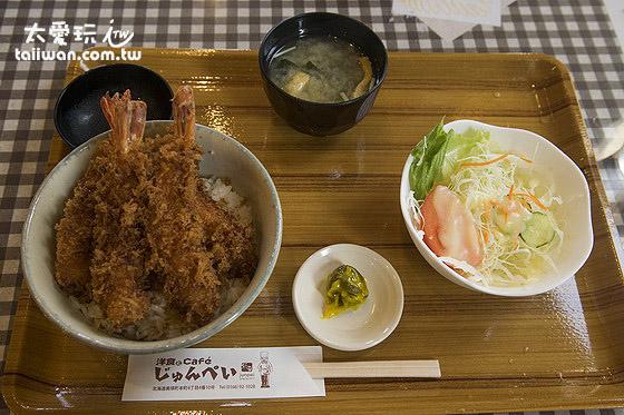 海老丼定食(炸虾盖饭套餐)