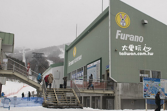富良野王子滑雪度假中心
