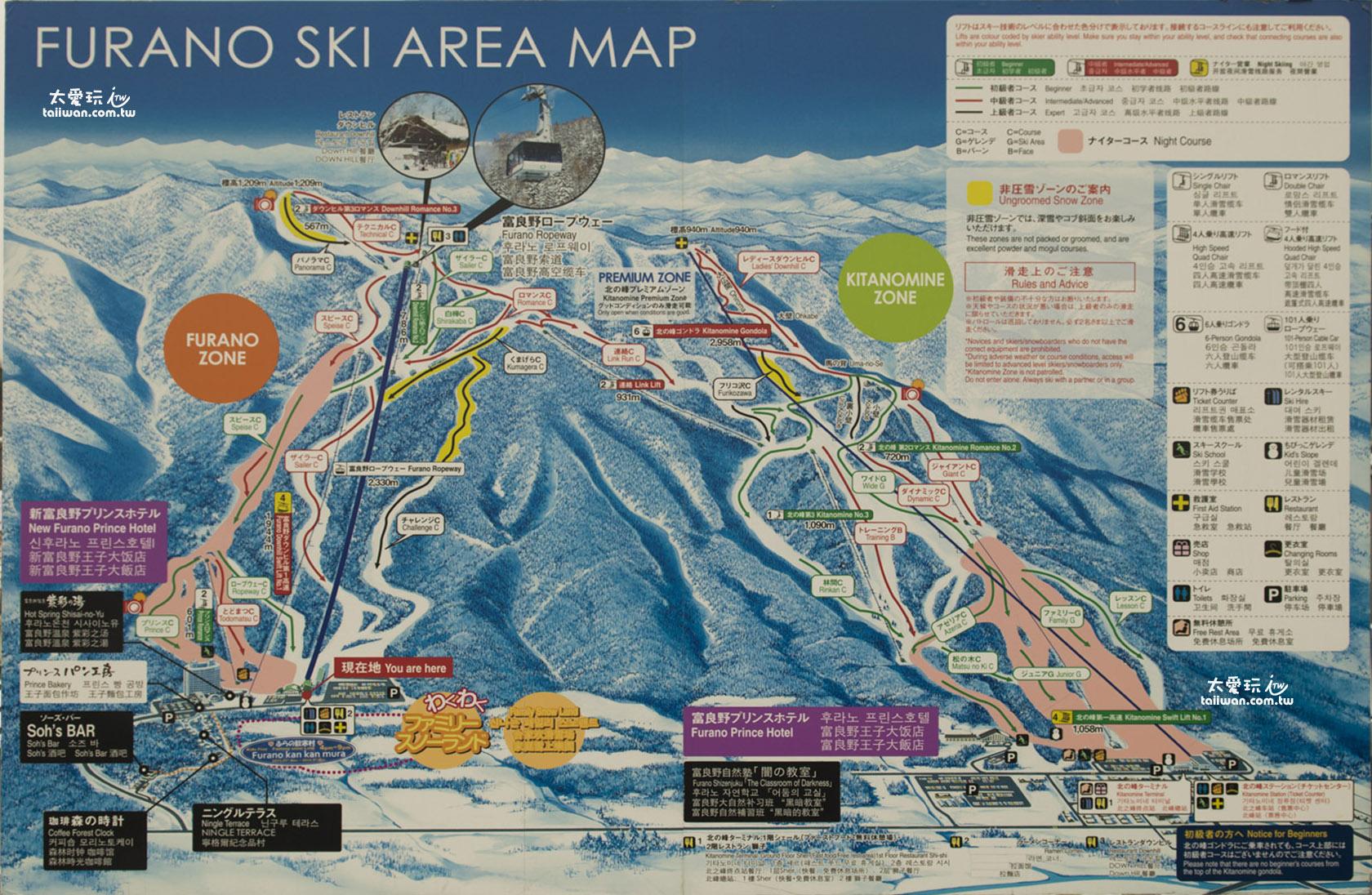 王子滑雪度假中心滑雪場範圍非常大(點我看大圖)