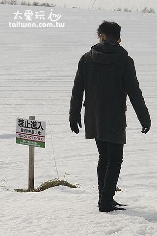 请千万尊重当地人不要进入私人土地