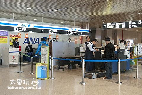 新千歲機場是大多數人進出北海道的門戶