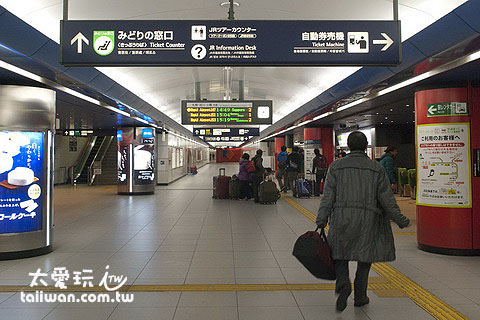 JR新千歲車站