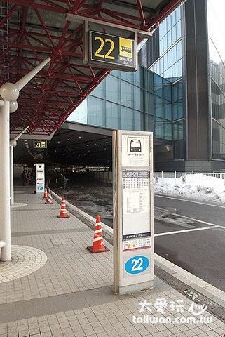 新千歲機場客運巴士候車處
