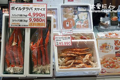 冷藏的帝王蟹