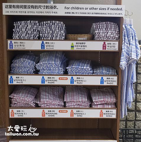 各種尺寸的浴衣