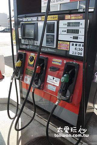 日本自助式加油機