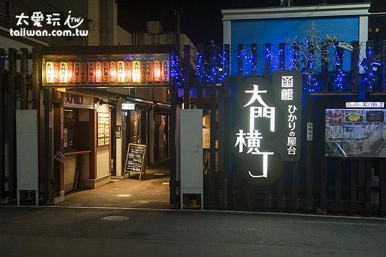 大门横丁是一个小区域聚集了26间各式各样的餐馆