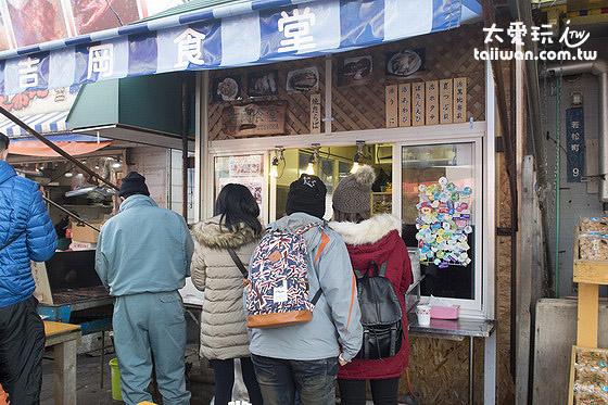 吉岡食堂很受歡迎