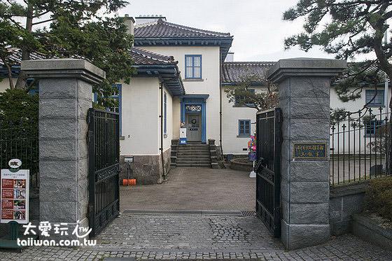 旧英国领事馆