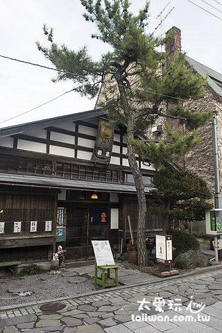 港丘大道传统日式建筑店家