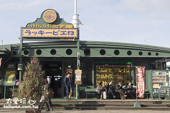 Lucky Pierrotマリーナ末広店