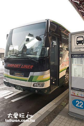 22号机场巴士
