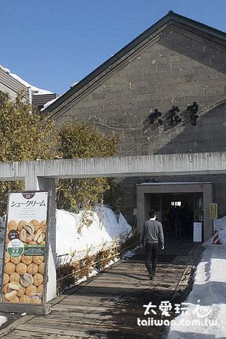 六花亭小樽運河店買奶油蘭姆葡萄乾夾心餅乾