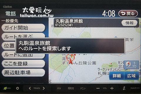 GPS日文界面仍然有許多漢字,大致上看得懂