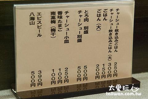 都只有日文看不懂啊